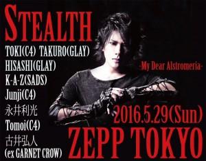 "STEALTH ""My Dear Alstromera"" 2016/5/29(sun) ZEPP TOKYO 公演チケット"