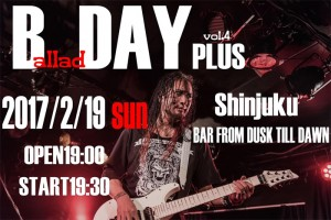 Ballad DAY Vol.4 PLUS