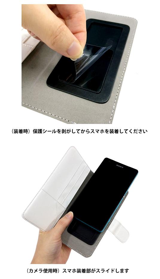 【受注生産】requiem スマホケース (汎用型スマホ手帳型ケース)